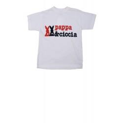 Детска тениска Pappa -...